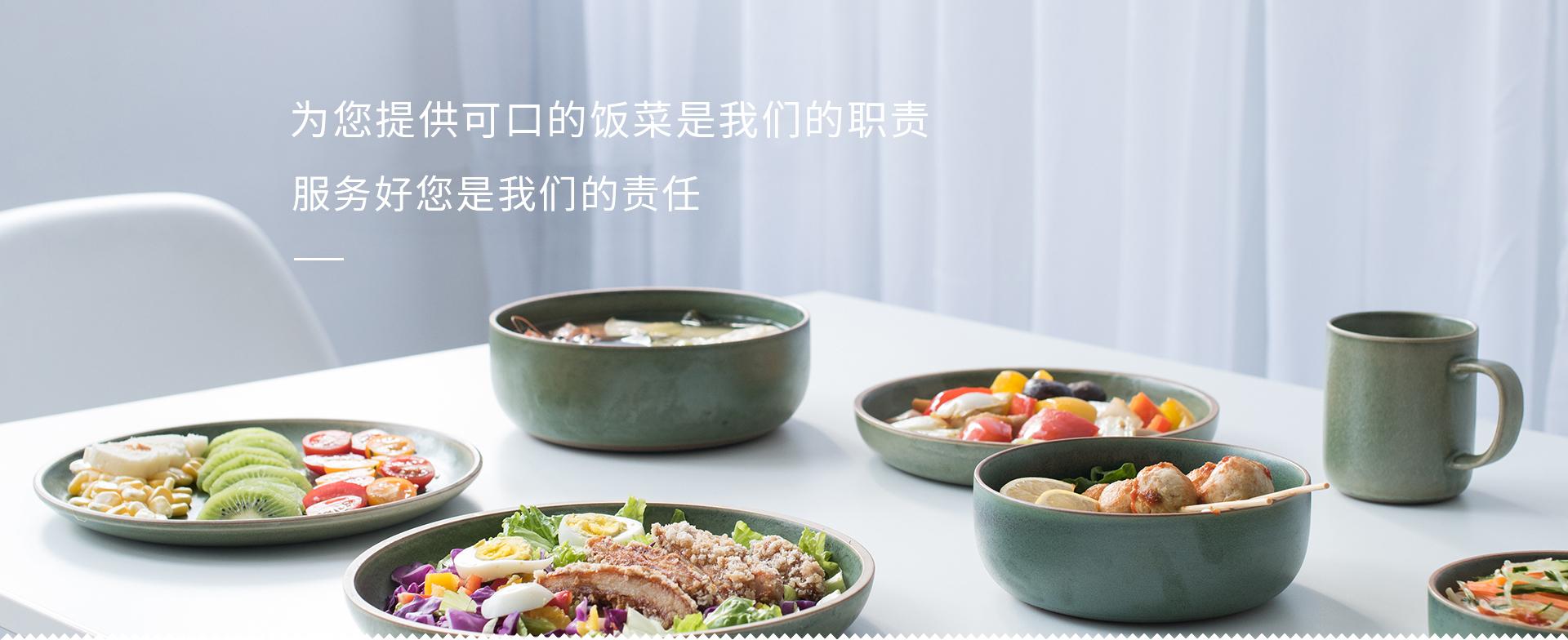 惠州饭堂承包